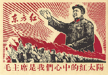 Mao_Posterweb