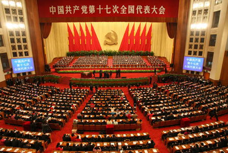 china_communist_party
