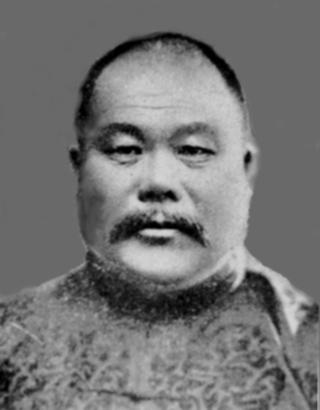YangChenFu