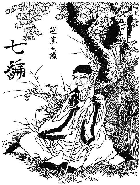 Basho_by_Hokusai