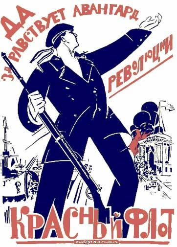 Kronstadt_poster[1]