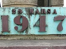 220px-29_Mars_1947_Monument