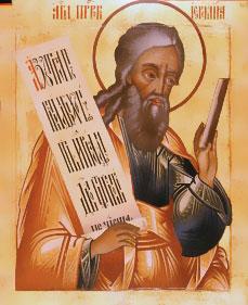 profeta-jeremias2