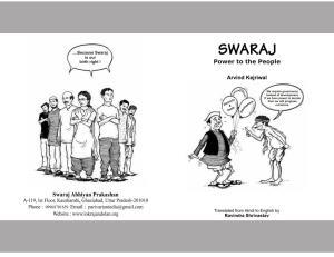 Swaraj English cover book arvind kejriwal realityviews