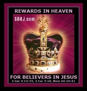 rewards-in-heaven-scriptures-336x350