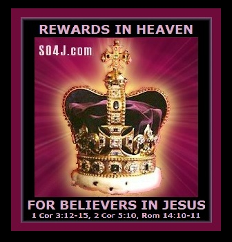 rewards-in-heaven-scriptures-336x350