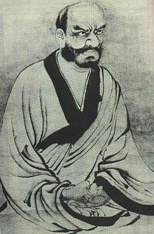 Rinzai_Gigen