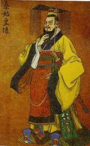The-Yellow-Emperor1