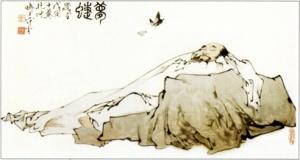 Zhuangzi005